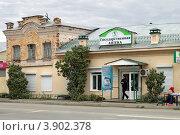 Государственная аптека, город Арамиль, Свердловская область (2012 год). Редакционное фото, фотограф Оксана Мурзина / Фотобанк Лори