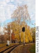 Парк имени Якутова осенью, Уфа. Стоковое фото, фотограф Денис Веселов / Фотобанк Лори
