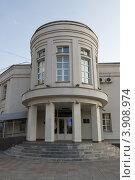 Купить «Здание ЗАГСа в городе Лобня, Московская область», фото № 3908974, снято 28 июля 2012 г. (c) Малышев Андрей / Фотобанк Лори