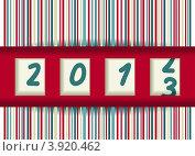 Купить «2013 год сменяет 2012», иллюстрация № 3920462 (c) illucesco / Фотобанк Лори