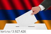 Купить «Флаг Армении и рука, опускающая бюллетень в урну», иллюстрация № 3927426 (c) Александр Макаров / Фотобанк Лори