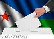 Купить «Рука опускает избирательный бюллетень в урну на фоне флага Джибути», иллюстрация № 3927478 (c) Александр Макаров / Фотобанк Лори