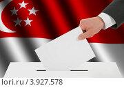 Купить «Рука опускает избирательный бюллетень в урну на фоне флага Сингапура», иллюстрация № 3927578 (c) Александр Макаров / Фотобанк Лори
