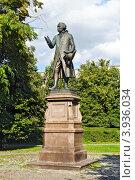Памятник И. Канту. Калининград (2012 год). Стоковое фото, фотограф Сергей Трофименко / Фотобанк Лори
