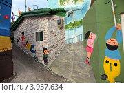 Купить «Граффити на стене деревенского дома в художественной деревне Донгпиранг ( dongpirang ), Южная Корея», эксклюзивное фото № 3937634, снято 7 августа 2010 г. (c) Ольга Липунова / Фотобанк Лори