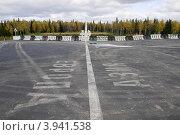 Купить «Граница Европа Азия на уральском перевале», фото № 3941538, снято 18 сентября 2012 г. (c) Александр Овчинников / Фотобанк Лори