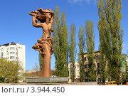 Купить «Памятник Юным защитникам Отечества в городе Ставрополе», эксклюзивное фото № 3944450, снято 23 апреля 2012 г. (c) Rekacy / Фотобанк Лори