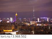 Купить «Ночная Москва», фото № 3968502, снято 27 октября 2012 г. (c) Донцов Евгений Викторович / Фотобанк Лори
