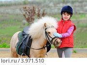 Купить «Маленькая девочка и пони», фото № 3971510, снято 23 апреля 2012 г. (c) Титаренко Елена / Фотобанк Лори