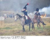Купить «Французский офицер. Малоярославец», фото № 3977502, снято 21 октября 2012 г. (c) Сергей Великанов / Фотобанк Лори