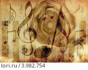 Купить «Музыкальный состаренный фон со скрипичным ключом», иллюстрация № 3982754 (c) Анна Павлова / Фотобанк Лори