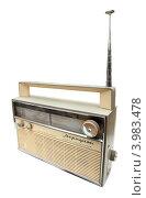 Старое советское радио на белом фоне (2012 год). Редакционное фото, фотограф Михаил Коханчиков / Фотобанк Лори