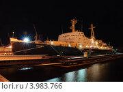 """Атомный ледокол """"Ленин"""" (2009 год). Редакционное фото, фотограф OlgaM. / Фотобанк Лори"""
