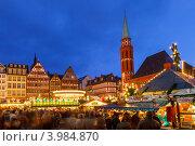 Рождественский рынок во Франкфурте (2011 год). Редакционное фото, фотограф Sergey Borisov / Фотобанк Лори