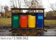 Купить «Контейнеры для раздельного сбора мусора. Москва», фото № 3988062, снято 20 октября 2012 г. (c) Victoria Demidova / Фотобанк Лори
