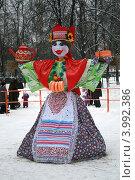 Купить «Масленица», эксклюзивное фото № 3992386, снято 25 февраля 2012 г. (c) Алексей Гусев / Фотобанк Лори