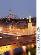 Кремль из отеля Балчуг (2011 год). Стоковое фото, фотограф Борис Антонов / Фотобанк Лори