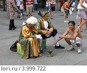 Купить «Минуты отдыха уличных артистов в Вене», фото № 3999722, снято 31 июля 2008 г. (c) Falter / Фотобанк Лори