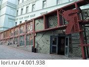 Купить «Государственный музей В.В. Маяковского в Москве», эксклюзивное фото № 4001938, снято 5 марта 2011 г. (c) Наталия Скоморохова / Фотобанк Лори