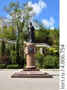 Купить «Памятник Екатерине II в Севастополе. Крым», фото № 4006754, снято 17 августа 2012 г. (c) Максим Коломыченко / Фотобанк Лори