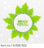 Рождественская открытка с бумажными елками. Стоковая иллюстрация, иллюстратор Евгения Малахова / Фотобанк Лори