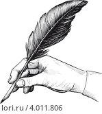 Купить «Пишущая рука с гусиным пером», иллюстрация № 4011806 (c) Станислав Стасюк / Фотобанк Лори