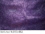 Купить «Кожа натуральная, фиолетового цвета, фон», фото № 4013482, снято 12 ноября 2012 г. (c) Алексей Голованов / Фотобанк Лори