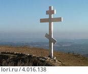 Крест у монастыря. Стоковое фото, фотограф Андрей Кротов / Фотобанк Лори