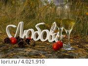 """Слово """"любовь"""" Стоковое фото, фотограф Анна Андреева / Фотобанк Лори"""