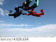 Прыжки с парашютом (2011 год). Редакционное фото, фотограф Sergey  Kalabin / Фотобанк Лори