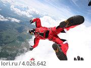 Над облаками (2012 год). Редакционное фото, фотограф Sergey  Kalabin / Фотобанк Лори