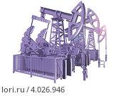 Купить «Нефтекачалка, добыча нефти 3d», иллюстрация № 4026946 (c) Дудакова / Фотобанк Лори