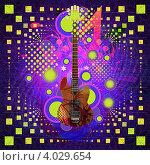 Купить «Абстрактный музыкальный фон с гитарой», иллюстрация № 4029654 (c) Анна Павлова / Фотобанк Лори