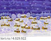Купить «Зимняя ночь, рождественская открытка, акварель», иллюстрация № 4029922 (c) ИВА Афонская / Фотобанк Лори