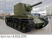 Тяжелый танк КВ-2 образца 1940 г (2012 год). Редакционное фото, фотограф Matwey / Фотобанк Лори