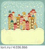 Купить «Заснеженный город с разноцветными домами», иллюстрация № 4036866 (c) Щербанова Татьяна / Фотобанк Лори