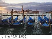 Главная набережная в Венеции с видом на остров Сан-Джорджио Маджоре (2012 год). Стоковое фото, фотограф Наталья Немчинова / Фотобанк Лори