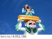 """Дацан """"Ринпоче Багша"""", город Улан-Удэ, Бурятия (2012 год). Стоковое фото, фотограф Валерий Митяшов / Фотобанк Лори"""