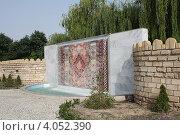 Купить «Фонтан в Кубе (Губе), Азербайджан», фото № 4052390, снято 30 июня 2009 г. (c) Ирина Соколова / Фотобанк Лори