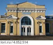 Здание вокзала в городе Моршанске (2006 год). Стоковое фото, фотограф Юлия Ротанина / Фотобанк Лори