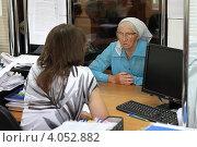 Пожилая женщина в отделении Пенсионного фонда Российской Федерации, город Балашиха (2012 год). Редакционное фото, фотограф Дмитрий Неумоин / Фотобанк Лори