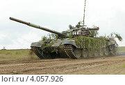 Танк Т-72. Редакционное фото, фотограф Matwey / Фотобанк Лори