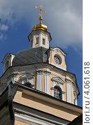 Купить «Церковь Николая Чудотворца в Звонарях, Москва», эксклюзивное фото № 4061618, снято 30 июля 2012 г. (c) lana1501 / Фотобанк Лори