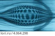 Гипнотическая иллюзия движется по матрице телеэкрана в монохромных тонах. Оп-арт. Стоковая анимация, видеограф Yaroslav Bokotey / Фотобанк Лори