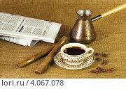 Завтрак (2012 год). Редакционное фото, фотограф Ирина Свириденко / Фотобанк Лори