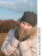Портрет девочки на фоне неба. Стоковое фото, фотограф Диана Линевская / Фотобанк Лори
