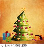 Новогодняя елка с подарками. Стоковая иллюстрация, иллюстратор Анна Павлова / Фотобанк Лори