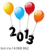 Купить «Воздушные шарики с цифрами 2013», иллюстрация № 4068862 (c) Евгения Малахова / Фотобанк Лори