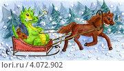 Дракон едет на санях с лошадью. Стоковая иллюстрация, иллюстратор Ковалева Наталья / Фотобанк Лори