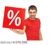 Купить «Молодой человек со знаком процентов скидки в руке», фото № 4076998, снято 7 октября 2012 г. (c) Syda Productions / Фотобанк Лори
